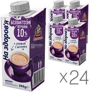 Health, 0.2 L, Pack of 24 pcs., Lactose-free cream 10%