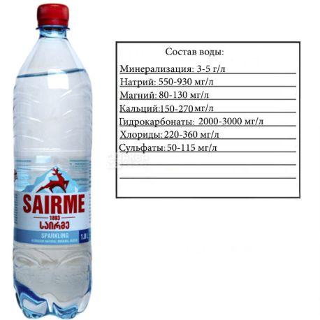 Sairme, 1 л, Упаковка 6 шт., Саірме, Вода мінеральна газована, ПЕТ