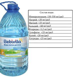 Bebivita, 5 л, Бебівіта, Вода дитяча негазована, з перших днів життя, ПЕТ
