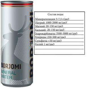 Borjomi, 0,33 л, Боржомі, Вода мінеральна сильногазована, ж/б