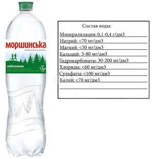 Моршинская, 1,5 л, Вода минеральная слабогазированная, ПЭТ
