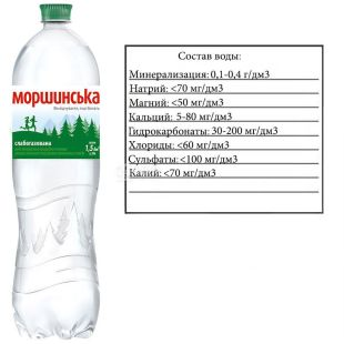 Morshynska, 1.5 l, Lightly carbonated water, PET, PAT