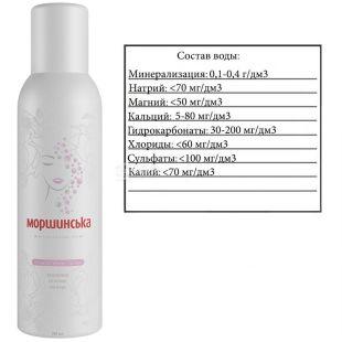 Моршинская, 150 мл, Спрей-минеральная вода, ж/б