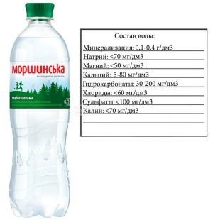 Morshynska, lightly carbonated mineral water, 0.75 l, PAT