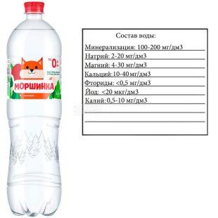 Morshinka non-carbonated water for children, 1.5 l, PET, PAT