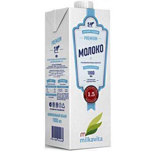 Милкавита молоко 1,5%, 1 л, Молоко Беларусское ультрапастеризованное