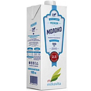 Милкавита Молоко 2,5%, 1л, Белорусское Молоко ультрапастеризованное Premium