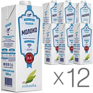 Милкавита Молоко 2,5%, 1 л, Упаковка 12 шт., Молоко ультрапастеризованное Белорусское