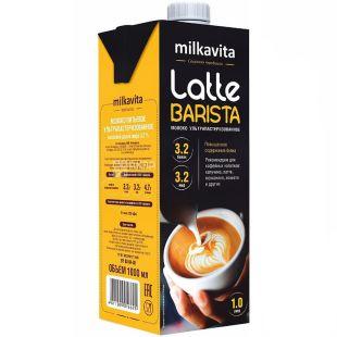 Милкавита Latte Barista, 1л, 3,2%,  Молоко Латте Бариста ультрапастеризованное