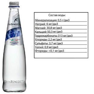San Benedetto, Carbonated water, 0.5 l, glass, glass