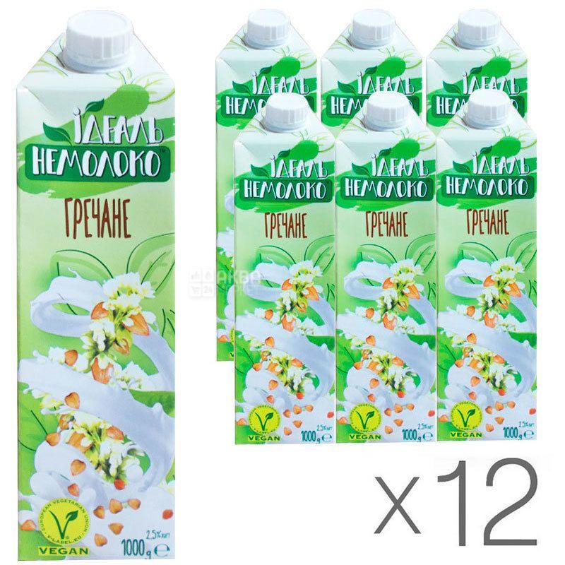 Ідеаль Немолоко, Гречане, 2,5%, 1 л, Молоко ультрапастеризоване, безлактозне, Упаковка 12 шт.