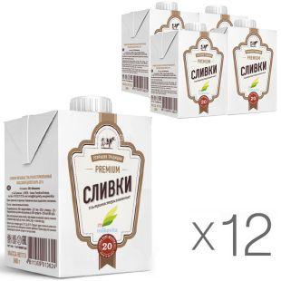Милкавита сливки 20%, 500 мл, Упаковка 12 шт., Сливки ультрапастеризованные Белорусские