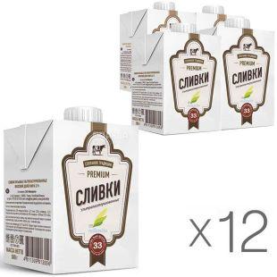 Milkavita, 500 ml, Pack of 12 pcs, Ultra-pasteurized cream, 33%