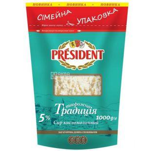 President, Творожная традиция, 1кг, 5%, Творог кисломолочный Президент