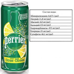 Perrier Lemon, 0,33 л, Вода минеральная газированная Перье, со вкусом Лимона, ж/б