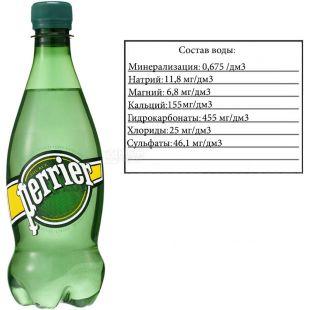 Perrier, 0,5 л, Пер'є, Вода мінеральна газована, ПЕТ