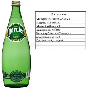 Perrier, 0,75 l, Highly carbonated water, Mineral, glass, glass