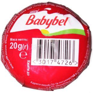 Babybel, 20 г, Сыр полутвердый Бэбибель мини, 45%
