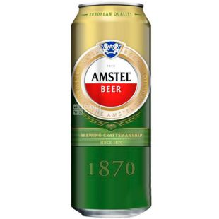 Amstel, Amstel beer, light, 5%, 0.5 l, W / b