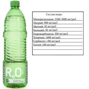 ReO, 0,95 л, РеО Вода слабогазированная для улучшения обмена веществ, ПЭТ