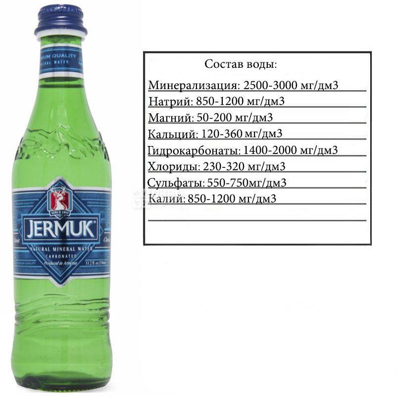 Джермук, 0,33 л, Вода минеральная газированная, стекло