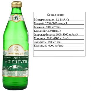 Essentuki-17, 0.54 l, Sparkling water, Mineral, glass, glass