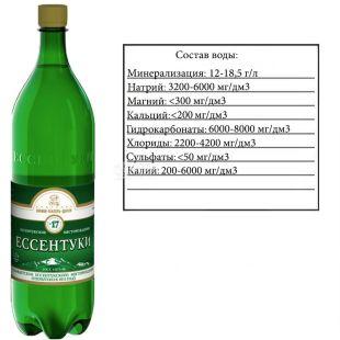 Essentuki-17, 1.5 l, carbonated water, mineral, PET, PAT
