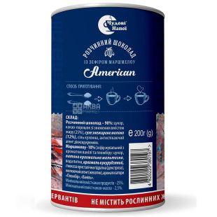 Чудові Напої, American, 200 г, Горячий шоколад Американ с зефиром маршмеллоу