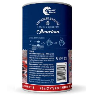 Miracles of Napo, American, 200 g, Hot American chocolate with marshmallows marshmallows