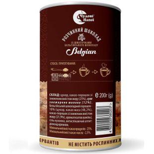 Чудові Напої, Belgian, 200 г, Горячий шоколад Бельгиан с кусочками бельгийского шоколада