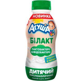 Агуша, Билакт, 200 г, Напиток детский кисломолочный, с 8 месяцев, 2,5%