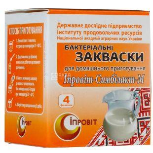 Ипровит, 2 г, Бактериальная закваска, Симбилакт М