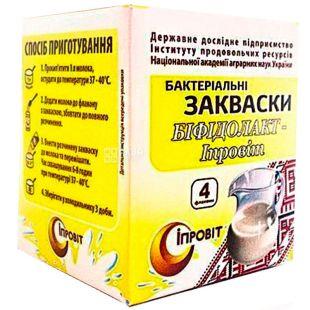 Ипровит, 2 г, Бактериальная закваска Бифидолакт