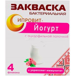 Ипровит, 2 г, Бактериальная закваска, Йогурт с ацидофильной палочкой