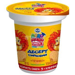 Lactel, Loco Moko, 150 g, Lactel, Curd dessert, Cookies, 5%