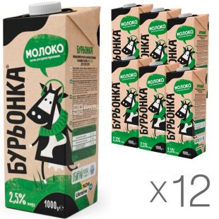 Burenka, Packing 12 pcs. on 1 l, 2,5%, Milk, Ultrapasteurized