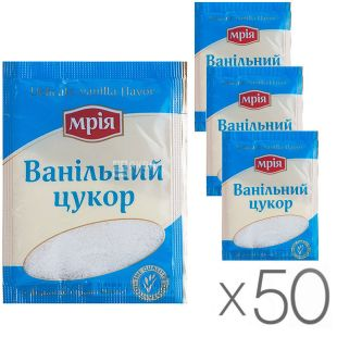 Мрія, упаковка 50 шт., по 10 г, Ванильный сахар