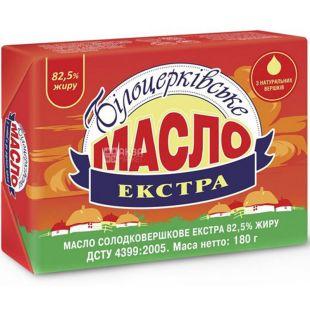 Белоцерковское Екстра, 180 г, Масло сладкосливочное, 82,5%