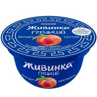 Danone, Живинка, 135 г, Йогурт греческий, Нектарин, 2%
