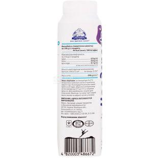 На Здоровье, 290 г,  Йогурт питьевой, безлактозный, 1,5%