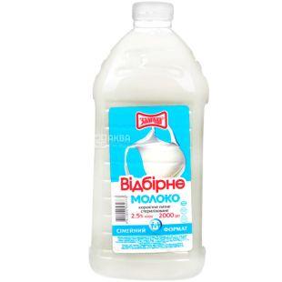 Злагода, 2 л, Молоко Отборное, стерилизованное, 2,5 %