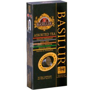 Basilur Assorted Tea, 10 шт., Базилур, Чай Ассорти, в капсулах