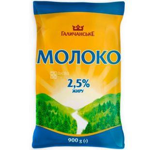 Галичанський, 900 г, Молоко пастеризованное, 2,5%