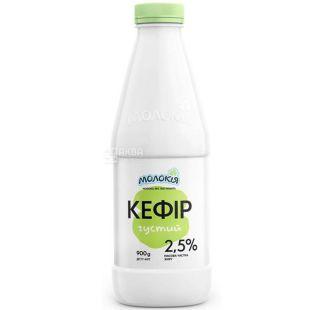 Молокия, 900 г, Кефир густой, 2,5%