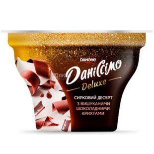 Danone, Даниссимо, 130 г, Данон, Десерт творожный, Шоколадная крошка, 3%