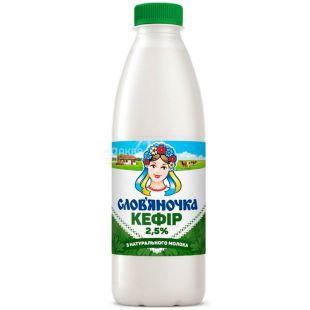 Слов'яночка, 870 г, Кефир с натурального молока, 2,5%