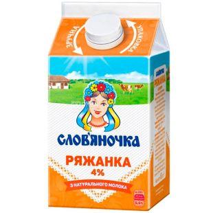 Слов'яночка, 450 г, Ряженка с натурального молока, 4%