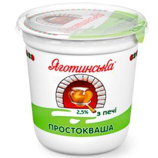 Яготинская, 300 г, Простокваша из печи, 2,5%