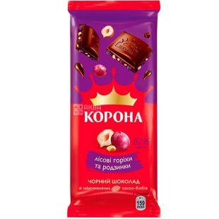 Корона, 85 г, Шоколад молочний, з родзинками та лісовими горіхами, 58% какао