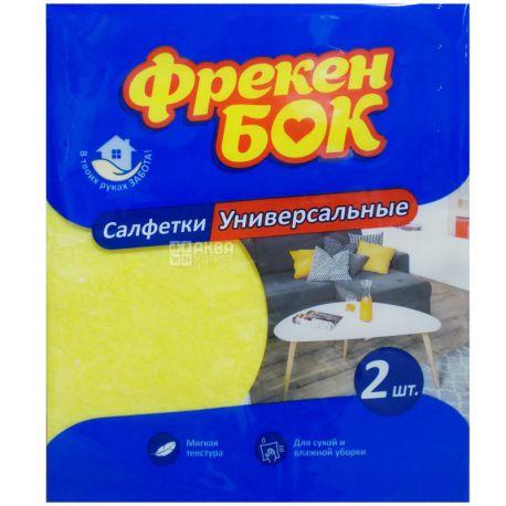 Фрекен Бок, 2 шт., Салфетки для уборки вискозные, Универсальные